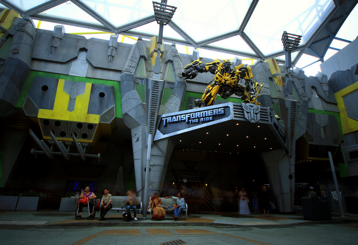 Transformers Entrance